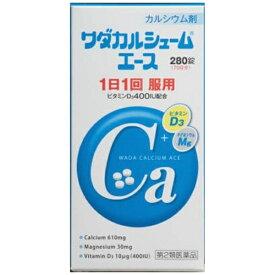 【第2類医薬品】 ワダカルシュームエース(280錠)〔カルシウム剤〕【rb_pcp】ワダカルシウム製薬