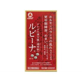 【第2類医薬品】 ルビーナ(180錠)【wtmedi】武田コンシューマーヘルスケア Takeda Consumer Healthcare Company