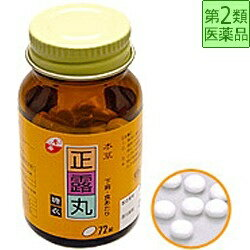 【第2類医薬品】 本草正露丸糖衣(72錠)〔下痢止め〕本草製薬