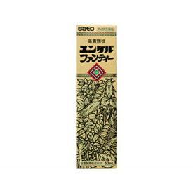 【第2類医薬品】 ユンケルファンティー(50mL)〔栄養ドリンク〕【wtmedi】佐藤製薬 sato