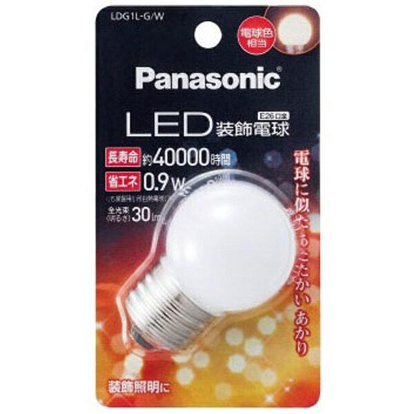パナソニック Panasonic LED装飾電球 (装飾電球G形・全光束30lm/電球色相当・口金E26) LDG1L-G/W[LDG1LGW]