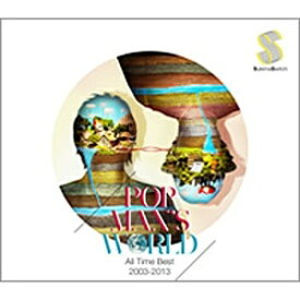 ソニーミュージックマーケティング スキマスイッチ/POPMAN'S WORLD〜All Time Best 2003-2013〜 初回生産限定盤A 【CD】