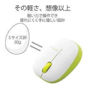 エレコム ELECOM M-BL20DBGN マウス グリーン [BlueLED /3ボタン /USB /無線(ワイヤレス)][MBL20DBGN]