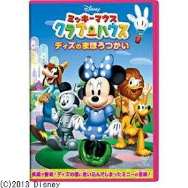 ウォルト・ディズニー・ジャパン ミッキーマウス クラブハウス/ディズのまほうつかい 【DVD】