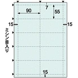 ヒサゴ HISAGO 名刺・カード 50枚 (A4サイズ 10面×5シート) スター ミント BM425S【wtcomo】