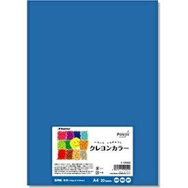 長門屋商店 NAGATOYA クレヨンカラー あお 122g/m2 (A4サイズ・20枚) ナ-CR002