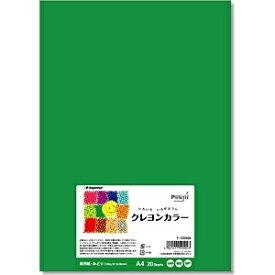 長門屋商店 NAGATOYA クレヨンカラー みどり 122g/m2 (A4サイズ・20枚) ナ-CR004