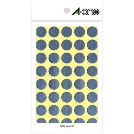 エーワン A-one カラーラベル 銀 07032 [8シート /40面 /光沢]【aoneC2009】