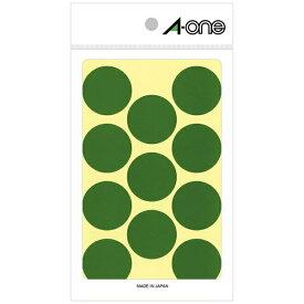 エーワン A-one カラーラベル 緑 07233 [14シート /11面 /光沢]【aoneC2009】