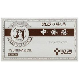 【第2類医薬品】 ツムラの婦人薬中将湯(6包)【wtmedi】ツムラ tsumura