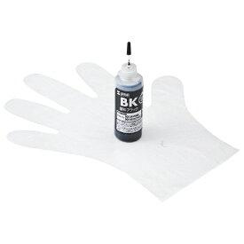 サンワサプライ SANWA SUPPLY INK-C350B60 詰め替えインク ブラック[INKC350B60]【wtcomo】
