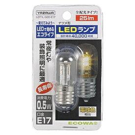 ヤザワ YAZAWA LDT1L-G20-E17 LED電球 クリア [E17 /電球色 /1個 /ナツメ球形][LDT1LG20E17]