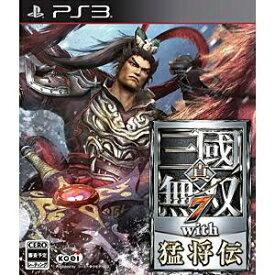 コーエーテクモゲームス KOEI 真・三國無双7 with 猛将伝【PS3】