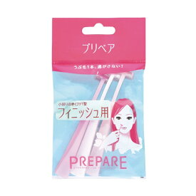 資生堂 shiseido プリペアフィニッシュ用(プチT)(3本)