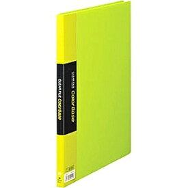 キングジム KING JIM クリアーファイルカラーベース [A4タテ型・20ポケット](黄緑) 132C[132Cキミ]