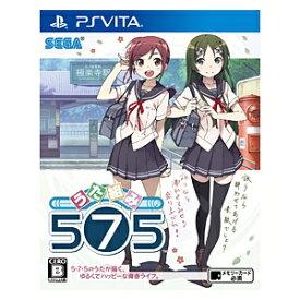 セガ SEGA うた組み575 通常版【PS Vitaゲームソフト】