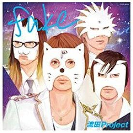 日本コロムビア NIPPON COLUMBIA 流田Project/fake 通常盤 【CD】