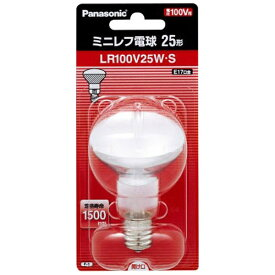 パナソニック Panasonic LR100V25W・S 電球 ミニレフ電球 ホワイト [E17 /1個 /レフランプ形][LR100V25WS]