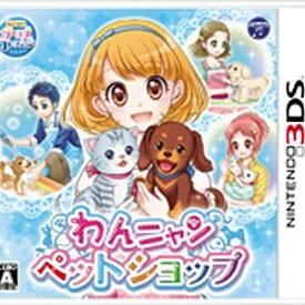 日本コロムビア NIPPON COLUMBIA わんニャンペットショップ【3DSゲームソフト】