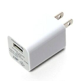 PGA スマホ用USB充電コンセントアダプタ2A PG-2ACUS02WH ホワイト