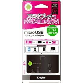 ナカバヤシ Nakabayashi CRW-M5M57BK 44+8メディア対応 Android用microUSBマルチカードリーダー Digio2 ブラック [スマホ・タブレット対応][CRWM5M57BK]