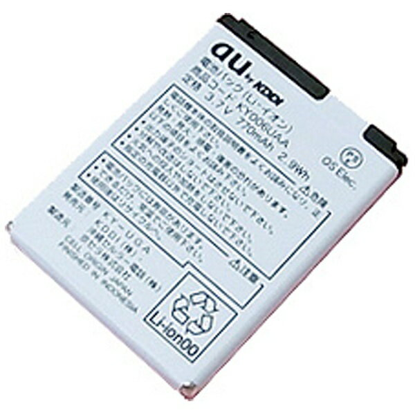 au エーユー 【au純正】電池パック KY006UAA [E10K / K006対応][KY006UAA]