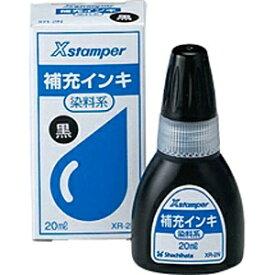 シヤチハタ Shachihata 染料系インキ20ML 黒 XR-2N
