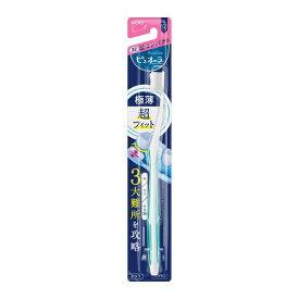 花王 Kao PureOral(ピュオーラ)歯ブラシ 超コンパクト ふつう(1本入り)〔歯ブラシ〕