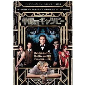 ワーナー ブラザース 華麗なるギャツビー 【DVD】