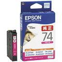 エプソン EPSON ICM74 純正プリンターインク ビジネスインクジェット マゼンタ[ICM74]【rb_pcp】