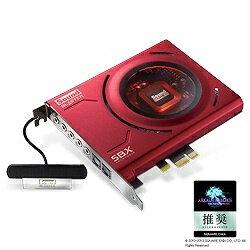 クリエイティブメディア CREATIVE サウンドカード [PCI Express] PCIe Sound Blaster Z SB-Z 【FF XIV:新生エオルゼア 推奨周辺機器】[SBZ]