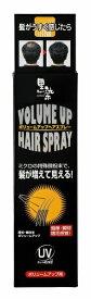 黒ばら本舗 KUROBARA HONPO 黒染 ボリュームアップヘアスプレー 150g【rb_pcp】
