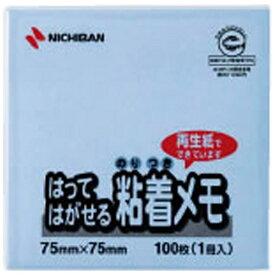 ニチバン NICHIBAN ポイントメモ[再生紙シリーズ]メモタイプ(100枚×1冊入/ブルー) M-2B[M2B]
