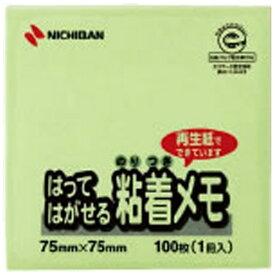 ニチバン NICHIBAN ポイントメモ[再生紙シリーズ]メモタイプ(100枚×1冊入/グリーン) M-2G[M2G]