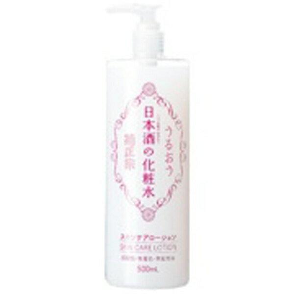 菊正宗 Kiku-masamune 菊正宗日本酒の化粧水500ml