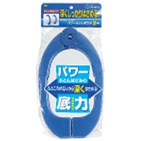 オーエ OHE マイランドリーII パワーふとんばさみ(2個組) 87705 ブルー【洗濯機】