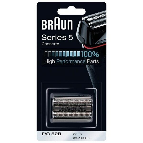 ブラウン BRAUN シェーバー替刃 F/C52B[FC52B]
