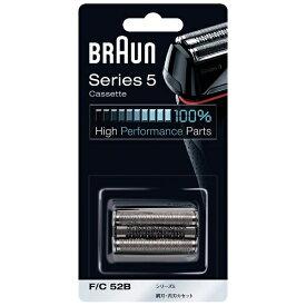 ブラウン BRAUN シェーバー替刃 F/C52B[電気シェーバー 替刃 シリーズ5 FC52B]