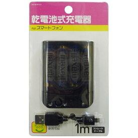 オズマ OSMA 【ビックカメラグループオリジナル】モバイルバッテリー ブラック BKS-BCSPC01K [1ポート /乾電池タイプ]