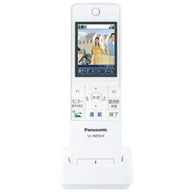 パナソニック Panasonic VL-WD614 ワイヤレスモニター増設子機 [コードレス][インターホン ワイヤレス 子機 VLWD614]