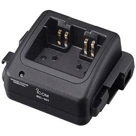 アイコム ICOM 卓上型急速充電器 BC-161#02[BC161#02]