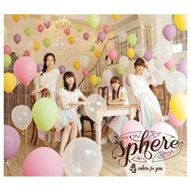 ソニーミュージックマーケティング スフィア/4 colors for you 初回生産限定盤 【音楽CD】