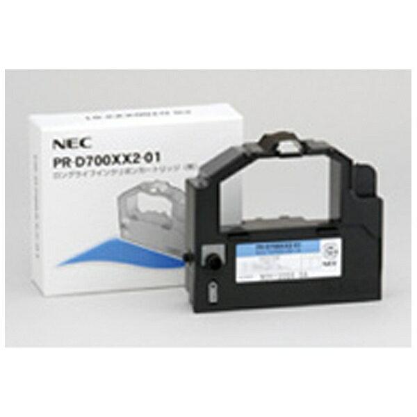 NEC エヌイーシー PR-D700XX2-01 純正プリンターインク 黒[PRD700XX201]