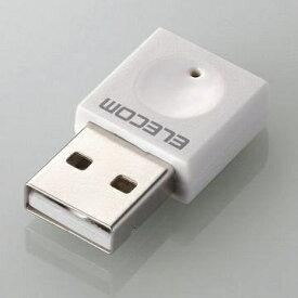 エレコム ELECOM WDC-300SU2SWH 無線LANアダプター ホワイト [n/g/b][WDC300SU2SWH]