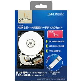 アイレックス PS4対応 2.5インチ内蔵型HDDセット 1TB【PS4/PS3】