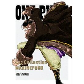 """エイベックス・ピクチャーズ avex pictures ONE PIECE Log Collection """"MARINEFORD"""" 【DVD】"""