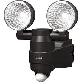ライテックス RITEX 【屋外用】ハイブリットLEDソーラーライト S-HB20[SHB20]