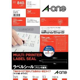 エーワン A-one ラベルシール プリンタ兼用 ホワイト 31675 [A4 /12シート /70面 /マット]【rb_mmmf】