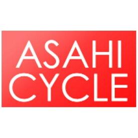 アサヒサイクル Asahi Cycle ファッションバスケットカバー 前カゴ用(ブラウン/1段式・手前開き) 21430
