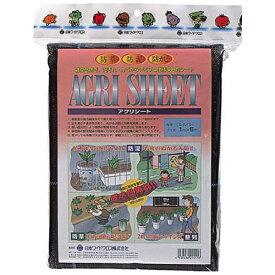 日本ワイドクロス Nihon Widecloth 防草アグリシート SG1515105